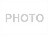 Геодезия съемка Днепропетровск Геодезия 1:500 Вынос осей съемка для дизайнера